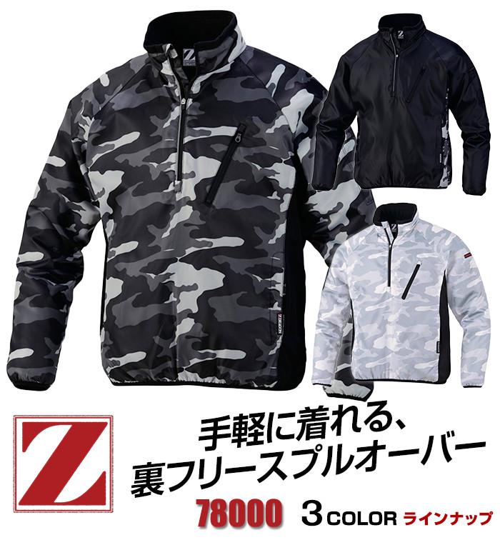 【Z-DRAGON(ジードラゴン)】ポロシャツ