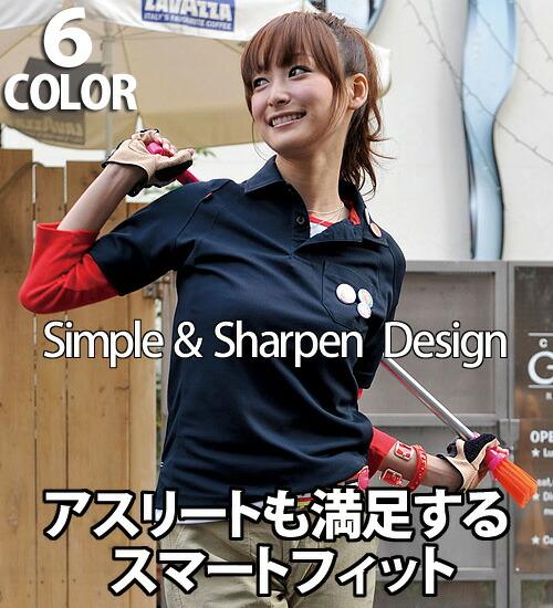 BURTLE(バートル) 105 マイクロハニカムメッシュ半袖ポロシャツ