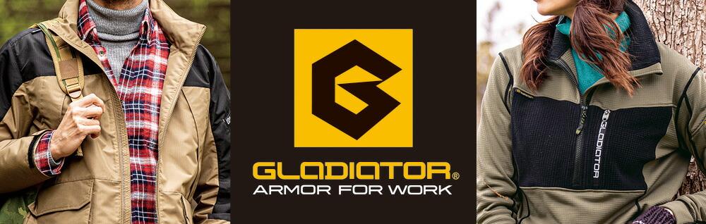 GLADIATOR(グラディエーター)