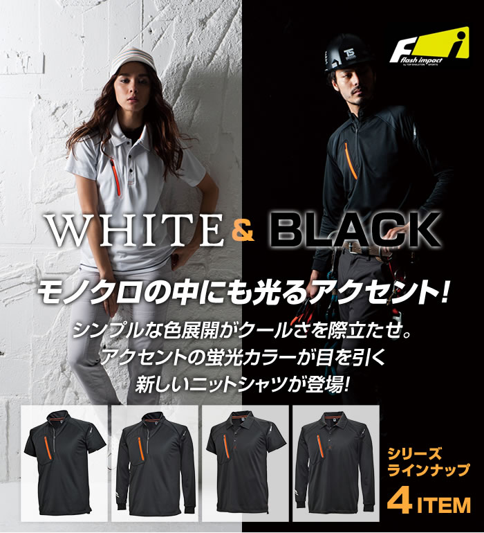 TS デザイン(藤和)ニットシャツ