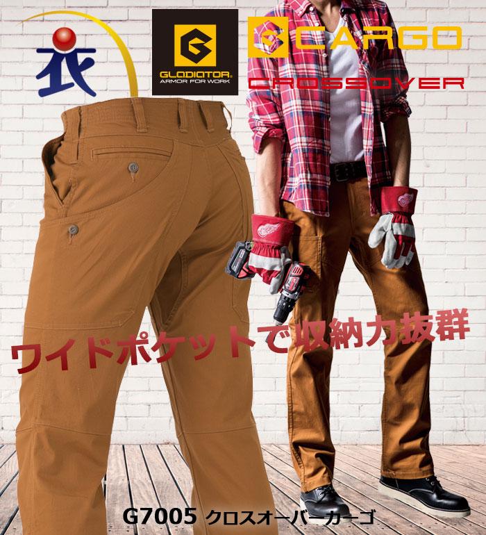 【GLADIATOR(グラディエーター)byコーコス信岡】のカーゴパンツ