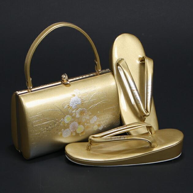 ゴールド系-27