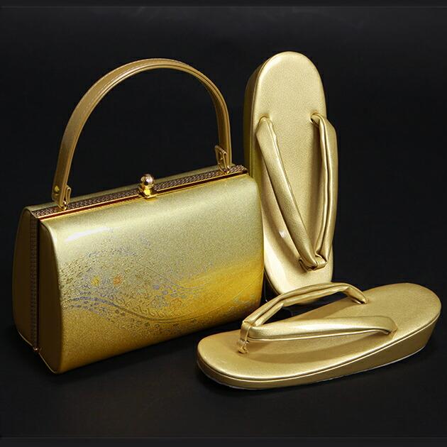 ゴールド系-44