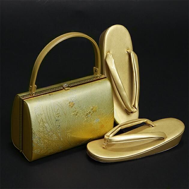 ゴールド系-49