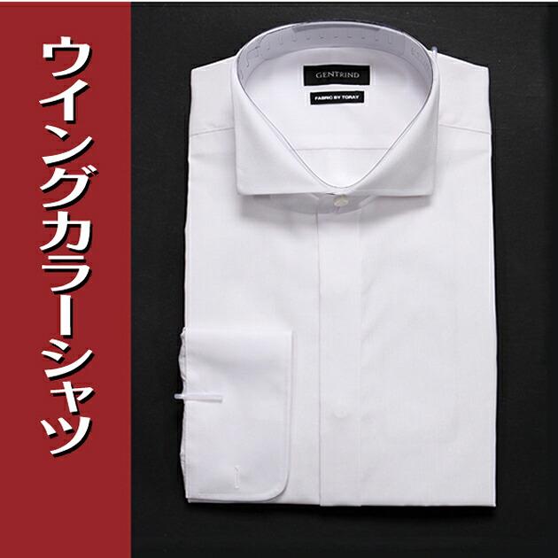 モーニング用シャツの商品写真