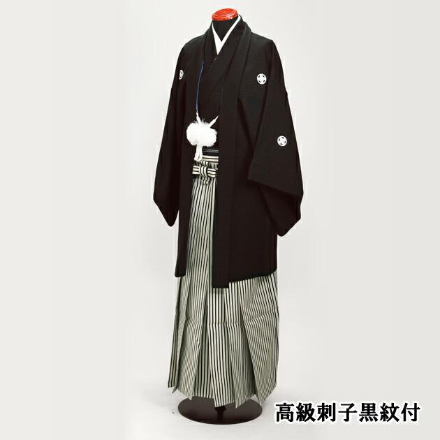 高級刺子黒紋付