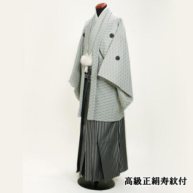 高級正絹寿紋付
