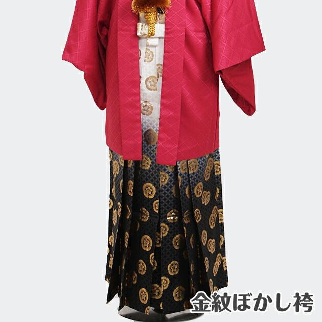 紋付羽織袴レンタル