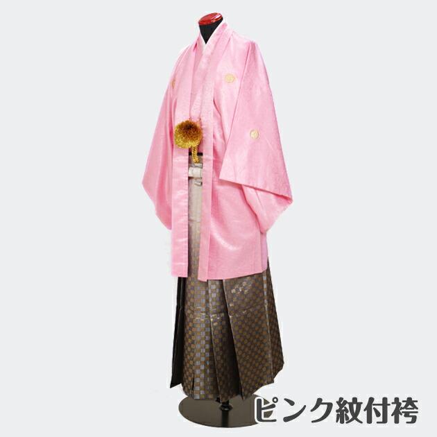 ピンク紋付袴
