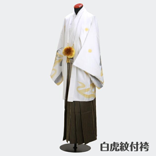 白虎紋付袴