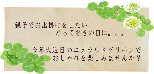 2013新色作品見本
