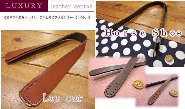 LUXURY leather series