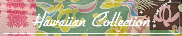 Hawaiian Collection