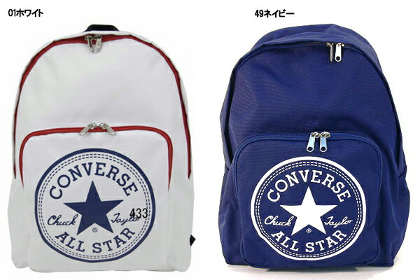 32e63a3f converse all star school bags Sale,up to 52% Discounts