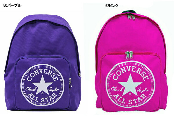 0ed5b6f44ef3 converse backpack pink