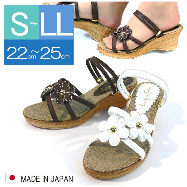 italico: Made in Japan flower corsage 2-WAY belts wedge ...