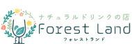 コカ・コーラ商品を買うならForest Land(フォレストランド)
