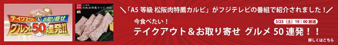 松阪牛肥育六十年、三重県津市いとう牧場の個体識別番号証明書付きA5等級の松阪肉だけを販売。
