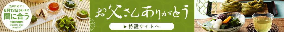 竹かごセット