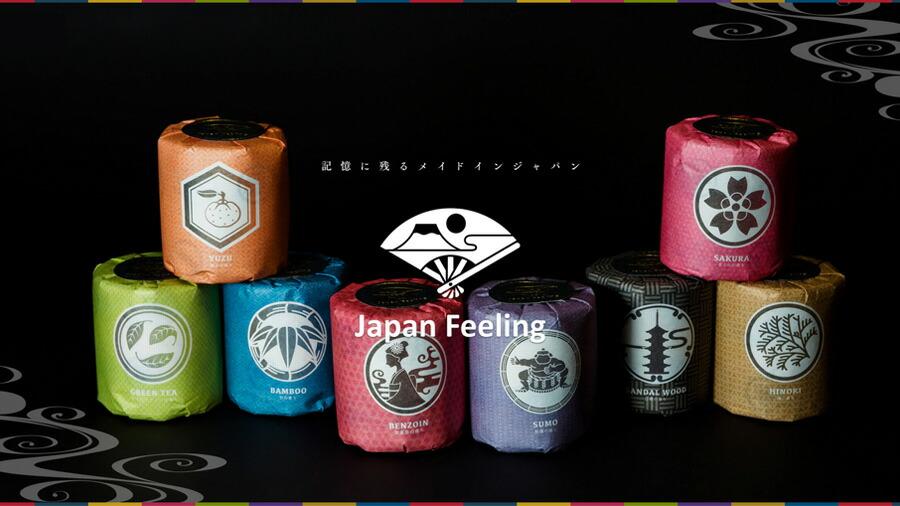 日本を感じる8種の香り