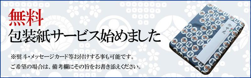 【送料無料】特選☆たらこ(1本物)