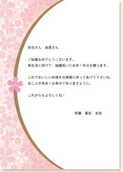 画像:A ピンク