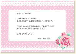 画像:C ピンク