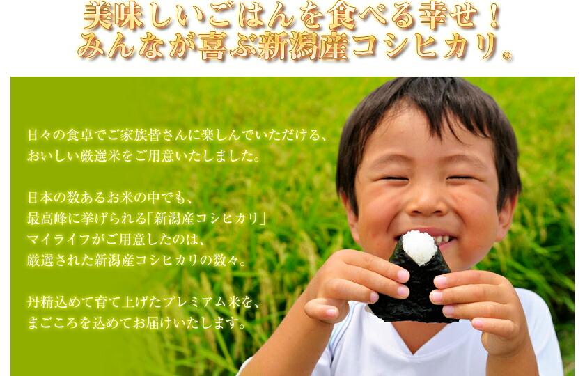 美味しいごはんを食べる幸せ!