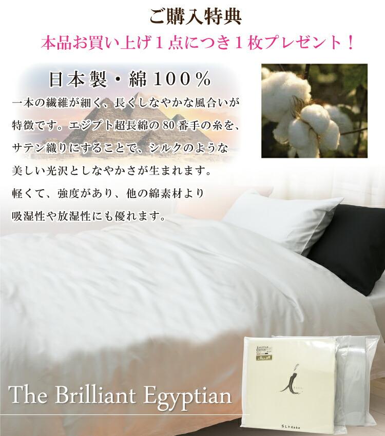 高級エジプト綿カバー