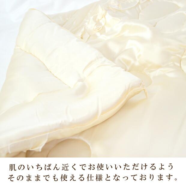 真綿掛け布団3