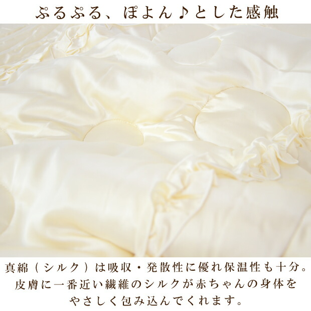 真綿掛け布団2