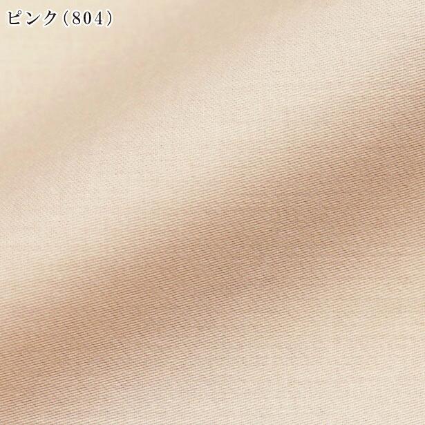 エジプシャン ピンク
