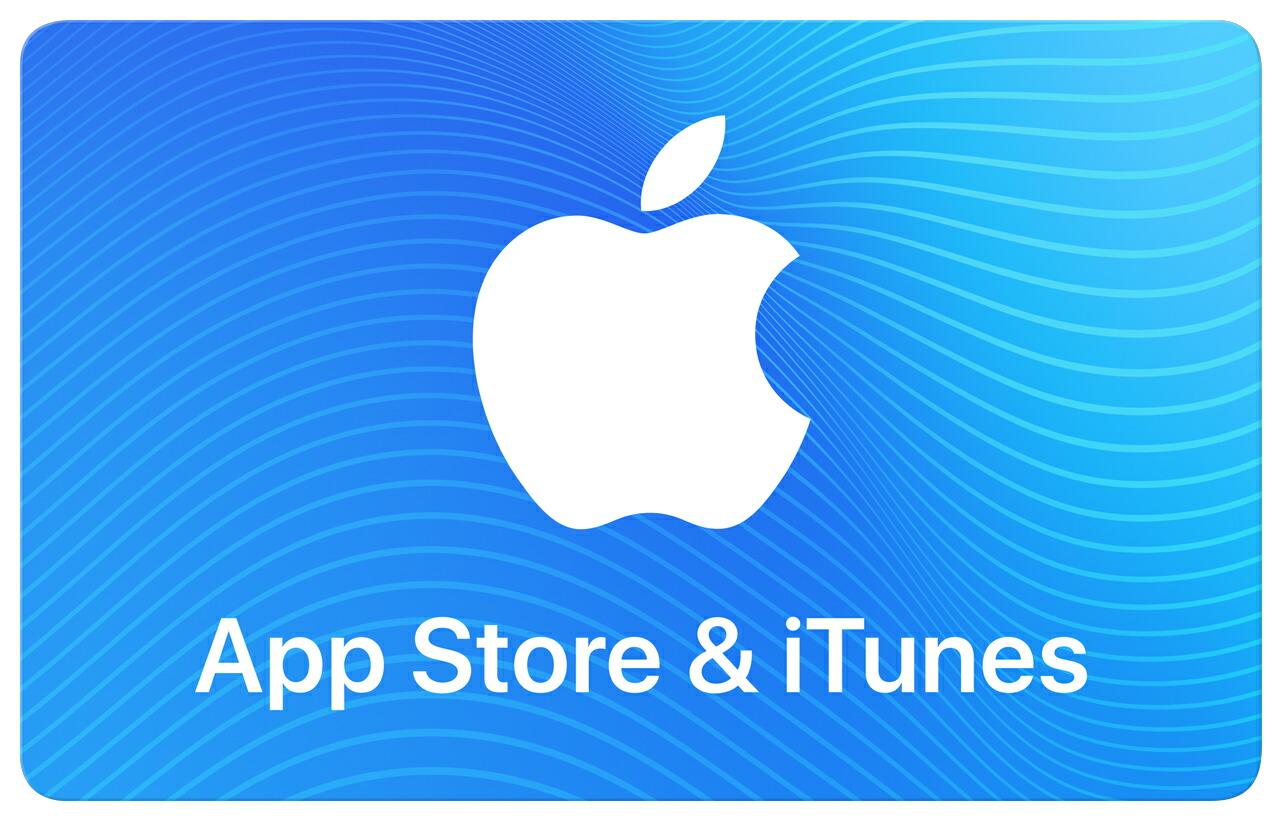 App Store & iTunesカードをおトクに購入