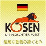 ケーセン Kosen ぬいぐるみ