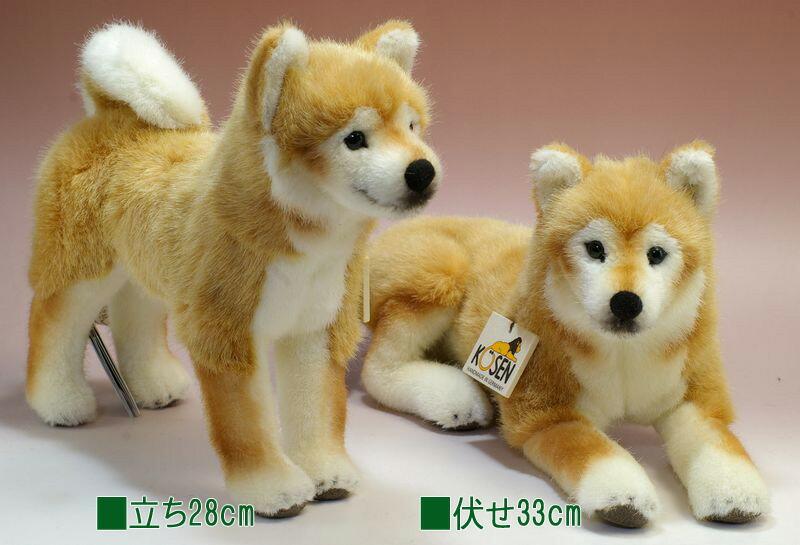 Kosen Shiba Inu Dog Plush Toy