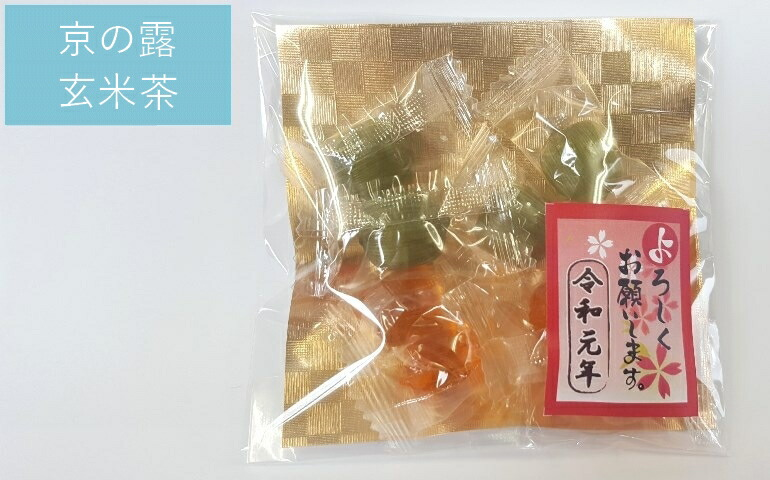 京の露・玄米