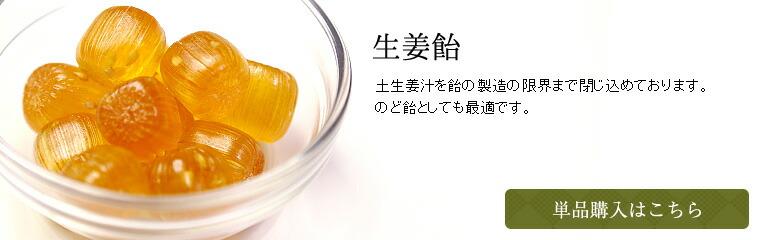 秋ひとしずく抹茶水晶飴
