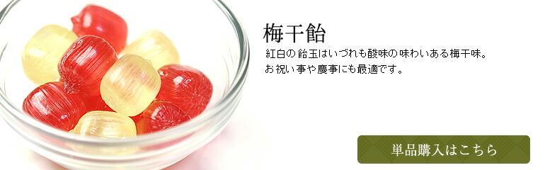 秋ひとしずく 玄米茶飴
