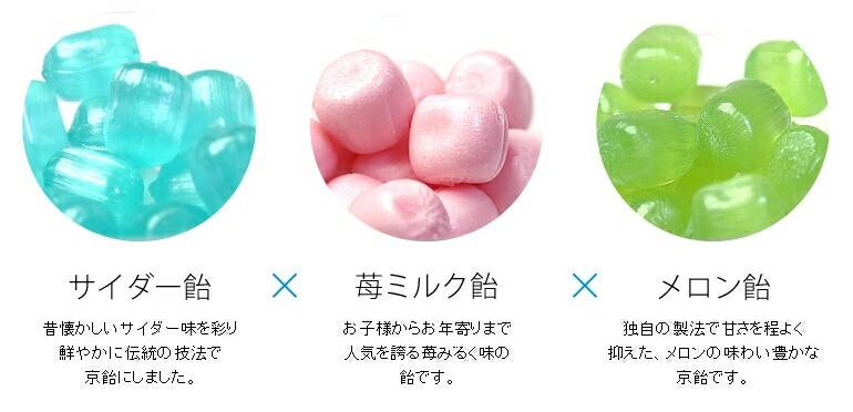 3種類の飴