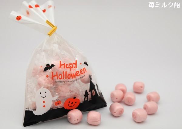 【ハロウィン】小袋キャンディ 苺みるく飴