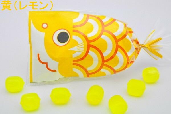 プチ京鯉のぼり 黄(レモン)