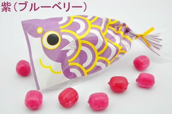 プチ京鯉のぼり 紫(ブルーベリー)
