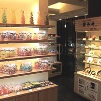 憩和井(iwai) 奈良店