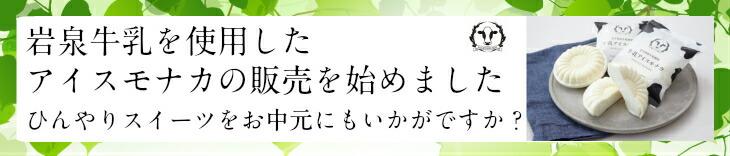 TOP_0521