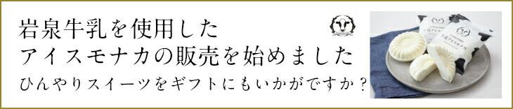 TOP_0913