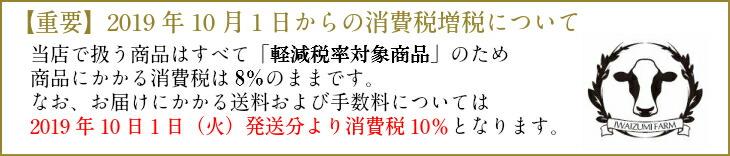 TOP_0925