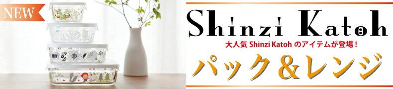 Shinzikatoh