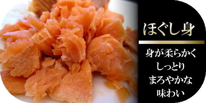 新巻鮭(秋鮭)【3kg】