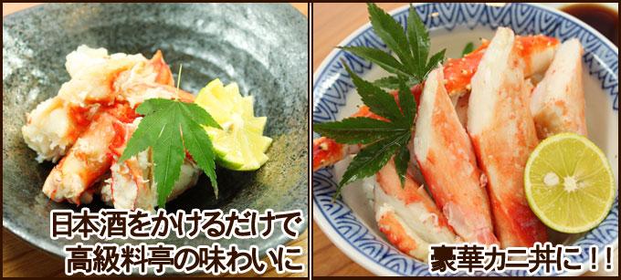 酒蒸し風&蟹丼
