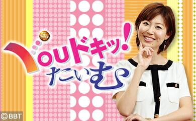 富山テレビで紹介されました